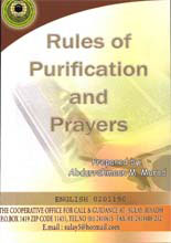 Rules of Purification and Prayers