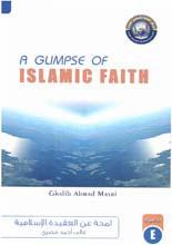 A GLIMPSE OF ISLAMIC FAITH