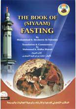 The Book of siyam Fasting