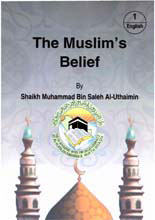 THE MUSLIM'S BELIEF