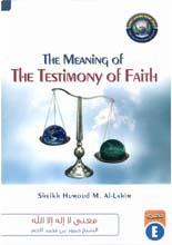 The Meaningof the Testimony of Faith