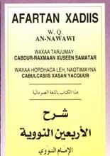 islamic books in Soomaaliga Somali كتب اسلامية باللغةالصومالية