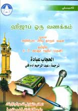 book for all amharic pdf